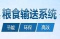 荥阳市河南金谷等10个重点工业项目集中启动-总投资达67亿元