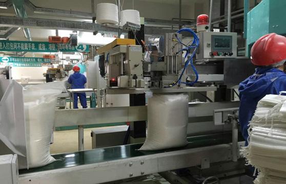 面粉自动缝口机成功进入益海嘉里集团面粉打包项目
