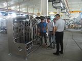 中粮粮谷集团领导考察金谷面粉全自动灌包机器人