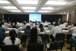 2016年郑州市环保企事业单位科技创新工作座谈会成功召开