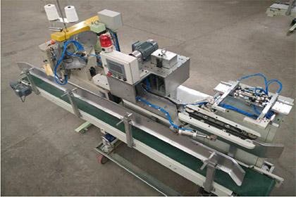面粉自动缝包机器人