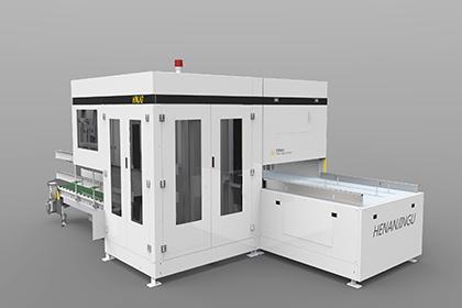 JSZG700散体物料全自动灌包系统